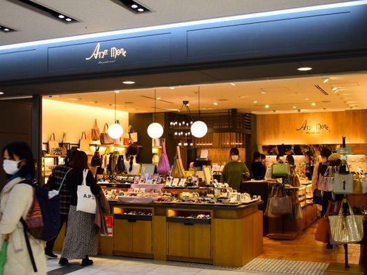 京都駅前地下街 ポルタ