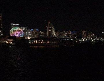 【寒くない!横浜みなとみらいの夜景スポット】赤レンガbillsから大さん橋へ。冬デート定番プラン♡