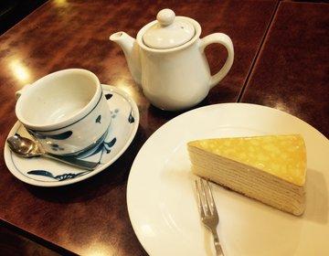 【浅草で昔ながらの喫茶店に行こう!】雰囲気でタイムトリップした気分になれる♪