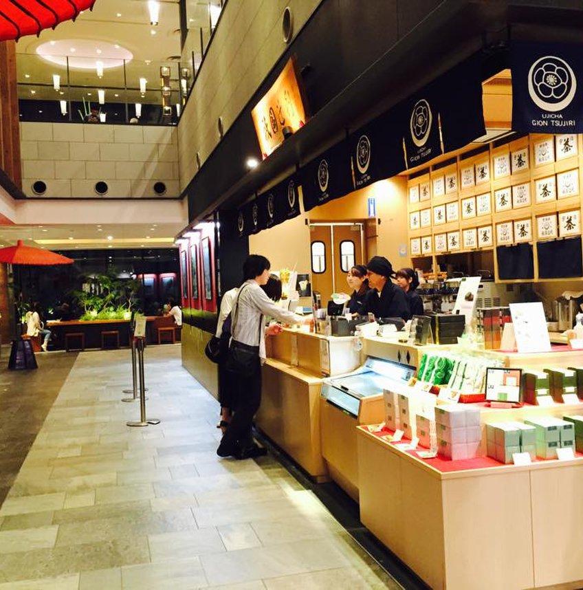 祇園辻利 東京スカイツリータウン・ソラマチ店