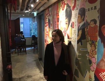 香港旅〜おすすめカフェ!香港のカルチャーを感じるスターバックス