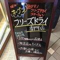 横浜ベイクォーター (YOKOHAMA BAY QUARTER)