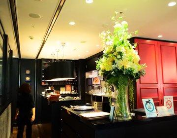 【駅直結・穴場】もはや芸術作品!美しく美味しく身体に優しい本格派スイーツと紅茶が味わえる穴場カフェ♡
