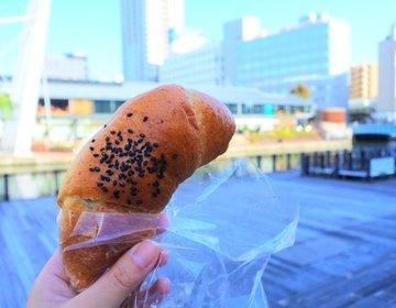 おはよう難波。大阪在住の私が実践する人気No.1のパンを買ってリバーサイドでまったり朝活プラン