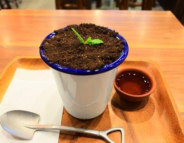 「梅田にもブーム到来!」インスタ映え抜群!雰囲気抜群!おひとりさまにおすすめ台湾カフェ