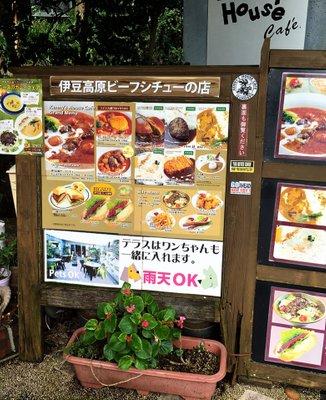 ケニーズハウスカフェ 伊豆高原本店