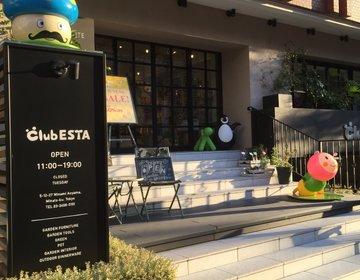 【ClubESTA(クラエスタ)】に行ってみた♪珍しい緊急時の食品を発見!
