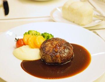 【ゆーきの実食レポ】カレー・ハンバーグ・グラタン!帝国ホテル伝統のメニュー3品を堪能!