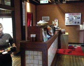 横須賀に行こう!穴場の焼肉のお店と、隣のドン・キホーテに寄るプラン★