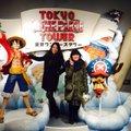 東京ワンピースタワー (Tokyo One Piece Tower)