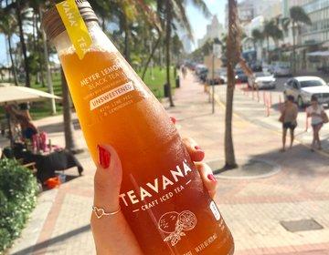 マイアミビーチから1番近いスターバックス コーヒーで、日本未発売・ティバーナの瓶入りティーを購入!