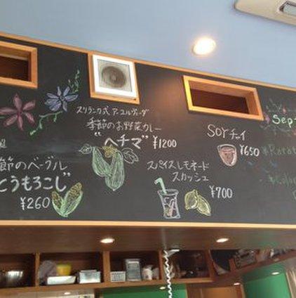 ガーデンカフェ