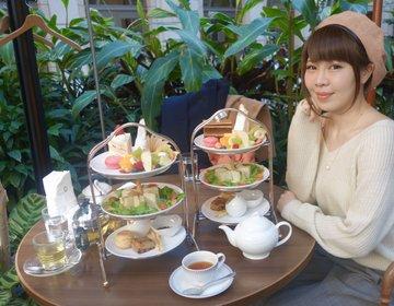水戸プラザホテルで優雅なホテル女子会を。アフタヌーンティーは1,800円税込のコスパ最高。