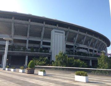 新横浜日産スタジアムに年中行けるプール!?スライダーからのラーメン博物館へ