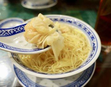 日本と違う極上ワンタン麺!エビ一個が丸々入ったワンタンは衝撃的。香港のビクトリアピークで朝ごはん