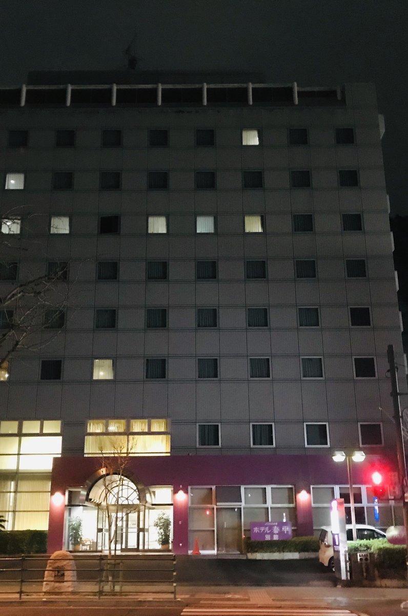 ビジネスホテル泰平別館