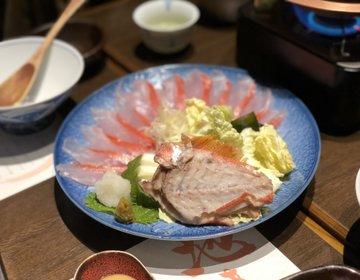 銀座おすすめランチ・ディナーはなたれ鯛しゃぶしゃぶ東急プラザ〜デート・記念日