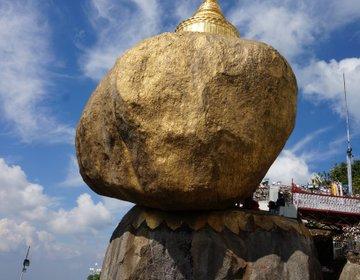 【ミャンマー・ゴールデンロック】不思議体験したい方♪美しすぎる伝説の巨岩♪ヤンゴンから日帰りでOK