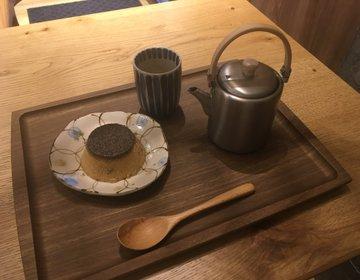 【代官山・和カフェ】無料WIFIあり!お土産にも◎「OMUSUBI CAFE」で無添加を味わう