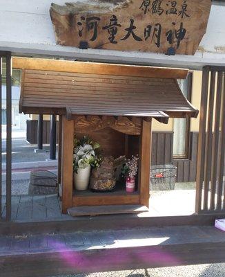 原鶴温泉/西鉄バス