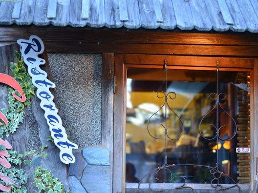 村のピザ屋 カンパーニャ