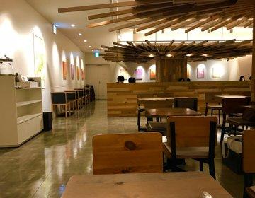 川崎カフェ・まったりできてベビーカーもそのまま入れる広いカフェ!人がいない時間も教えます。