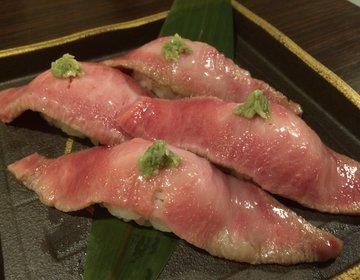 兵庫グルメ!本当にとろける神戸牛「西村屋」は焼肉デートにおすすめ♡