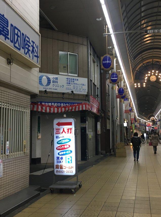 京橋駅(大阪府)