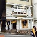 RINKAN 渋谷店