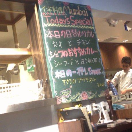 ムンバイ 丸の内店