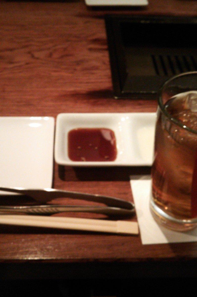 恵比寿焼肉 kintan