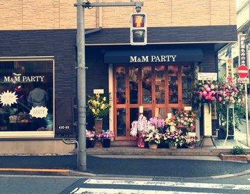 パーティーを素敵に演出出来る♡神楽坂のバルーンとパーティーグッズのお店のレセプションパーティーに潜入
