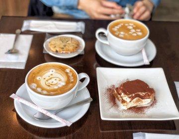『奥浅草』遊べるところ♡奥浅草おすすめ喫茶店・カフェでランチとスイーツ!