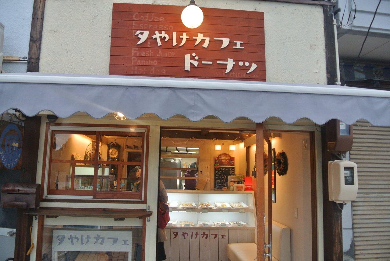 夕やけカフェ