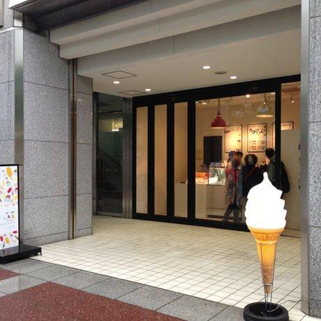 洋菓子工房べんべや 丸井店