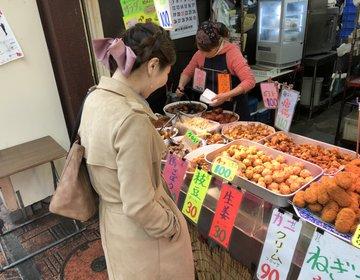 新小岩駅を散歩したら美味しい激安お惣菜屋さんに出会った。異国情緒ある商店街です。