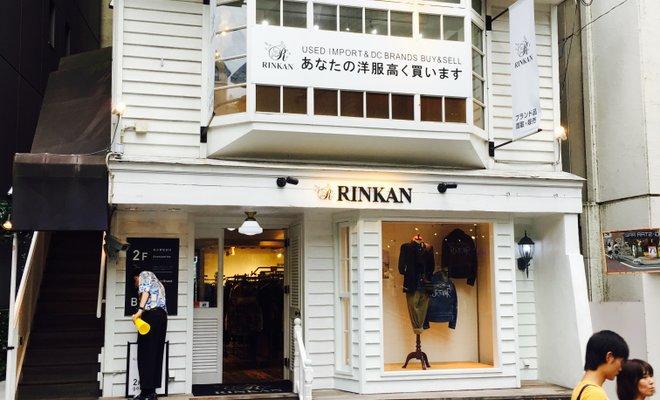 ブランド古着の買取・販売 / RINKAN渋谷店