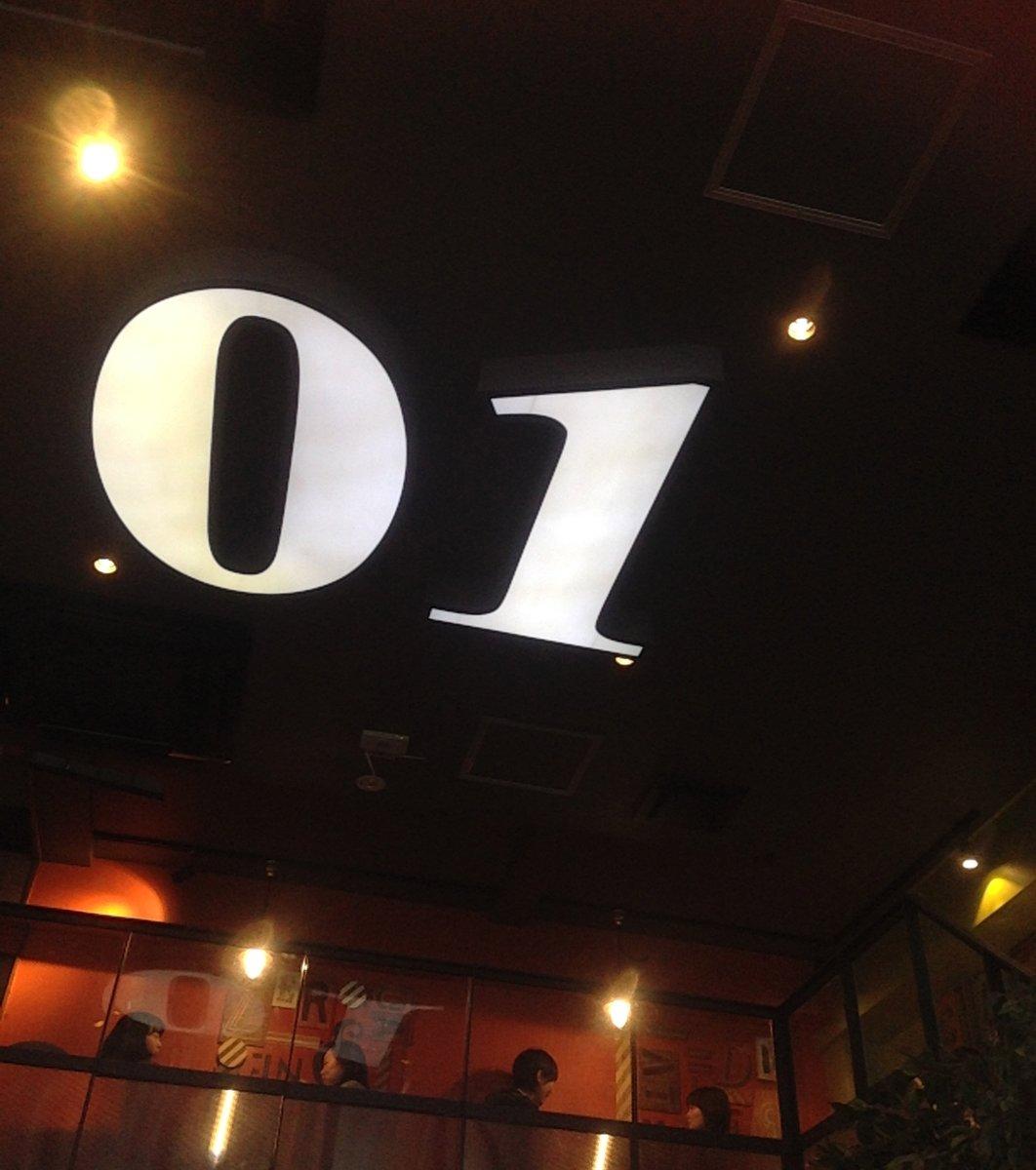 ゼロワンカフェ