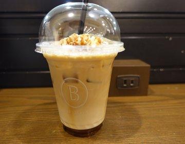 東京駅ナカにコンセントを使用できる電源カフェ!美味しいパンもコーヒーもあるおひとりさまにもオススメ