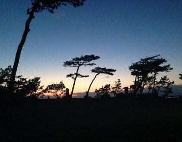 【神奈川県湘南・逗子エリア】おすすめの海から見る初日の出スポットまとめ!