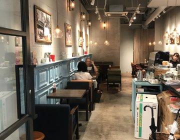 元町で本格的なハンドドリップコーヒーを!テイクアウトで150円引きはお得です♡キャラバンコーヒー
