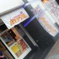 GUNDAM Cafe 秋葉原店