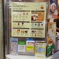 ミスタービーン (mr bean) 渋谷店