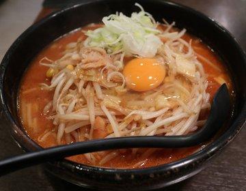 岩手県・盛岡 駅からすぐのにある柳家で食べる噂の「キムチ納豆ラーメン」!