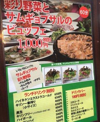 いふう 横浜店