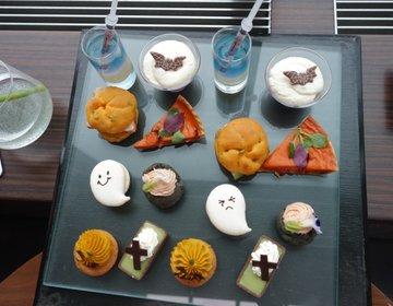 可愛くて美味しいハロウィンアフタヌーンティーへ・コンラッド東京の「トウェンティエイト」おすすめです