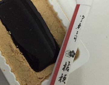 【武田信玄のお膝元でゲットしたい!】甲府土産を買うなら信玄みやげと陣中食ほうとう!!