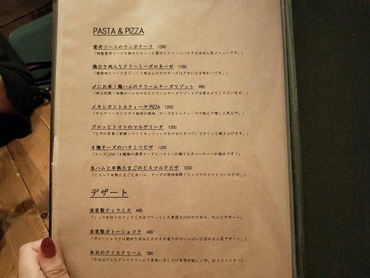 個室ワインビストロ ぶんがぶんが 渋谷店
