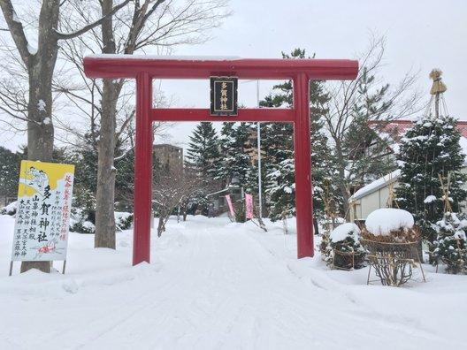 境内社 多賀神社