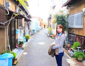 【大阪・デート】松屋町の魅力をぎゅっと凝縮!これを見ればあなたはもっと大阪を好きになる!